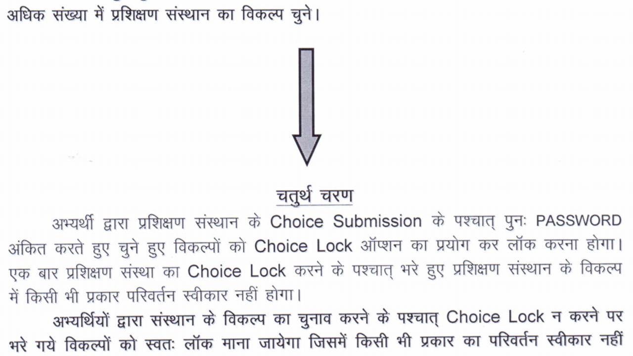 btc private college listája jhansiban