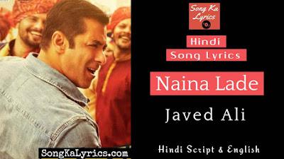 naina-lade-lyrics
