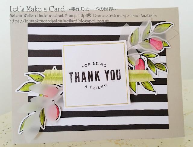 Occasion Catalogue Sneak Peek Lots of Happy Card Kit Satomi Wellard-Independent Stampin'Up! Demonstrator in Japan and Australia, #su, #stampinup, #cardmaking, #papercrafting, #rubberstamping, #stampinuponlineorder, #craftonlinestore, #papercrafting, #handmadegreetingcard, #greetingcards  #2018occassionscatalog,  #thankyoucard #lotsofhappycardkit, #watercoloring #スタンピン #スタンピンアップ #スタンピンアップ公認デモンストレーター #ウェラード里美 #手作りカード #スタンプ #カードメーキング #ペーパークラフト #スクラップブッキング #ハンドメイド #オンラインクラス #スタンピンアップオンラインオーダー #スタンピンアップオンラインショップ #動画 #フェイスブックライブワークショップ #2018オケージョンカタログ #ロッツオブハッピーカードキット #サンキューカード