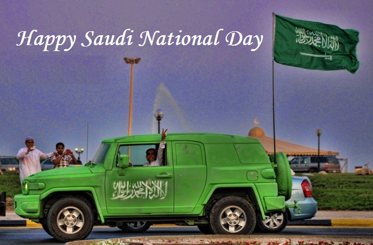 Decorated cars on saudi national day 2015