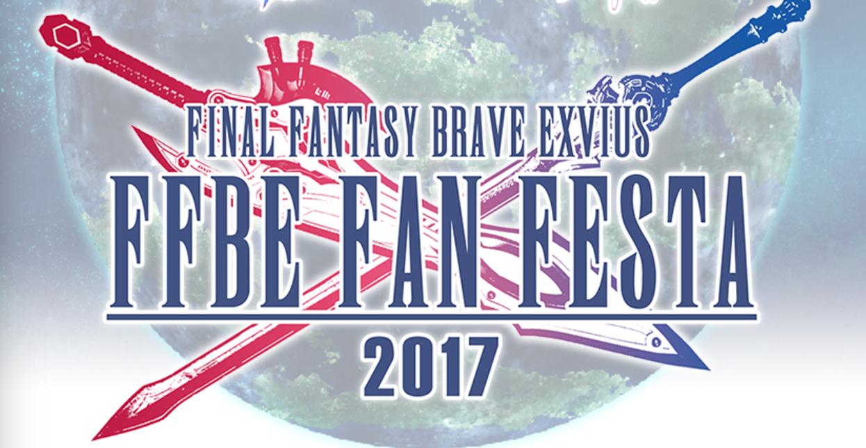 Final Fantasy Brave Exvius cumple su primer año con eventos gratuitos