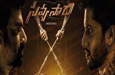 Savyasachi  (2018) Telugu Movie Naa Songs Free Download