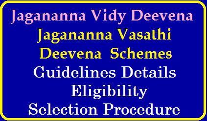 Navaratnalu - Post Metric Scholarships Schemes Jagananna Vidya Deevena (RTF) and Jagananna Vasathi Deevena (MTF) Scheme Guidelines Details, Eligibility and Selection Procedure Apply Online Jagananna Vidya Deevena Scheme Apply Online, Eligibility (fee reimbursement) | JAGANANNA VIDYA DEEVENA - JAGANANNNA VASATHI DEEVENA SCHEME GUIDELINES DETAILS ELIGIBILITY RELEASED | YSR Jagananna Vidya Deevena Scheme and YSR Vasathi Deevena Scheme in Andhra Pradesh 2019-20- YSR Fee Reimbursement Scheme for Students – Form, Apply, List Navaratnalu - Post Metric Scholarships - Implementation of new Schemes Jagananna Vidya Deevena (RTF) and Jagananna Vasathi Deevena (MTF) - Scholarships/2019/11/Navaratnalu-Post-Metric-Scholarships-Schemes-Jagananna-Vidya-Deevena-RTF-and-Jagananna-Vasathi-Deevena-MTF-Scheme-Guidelines-Details-and-Eligibility-application-form-download-apply-online.html