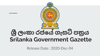 Sri Lanka Government Gazette 2020 December 04