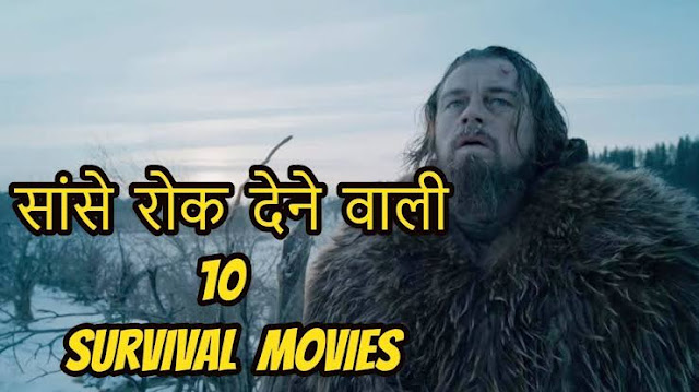 Top 10 Survival Movies in Hollywood