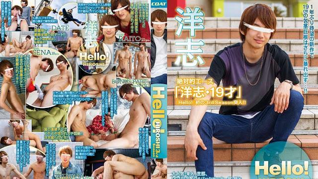 Coat Hello! Hiroshi 3rd Season 洋志 3rd Season