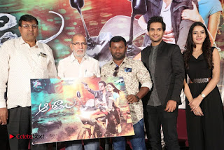 Aakatayi Telugu Movie First Look Launch Stills  0027.jpg