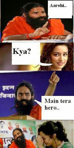 Kool Image Gallery: Aa... Babaji Ka Thullu Troll