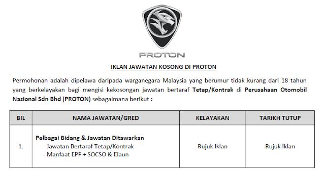proton jobs