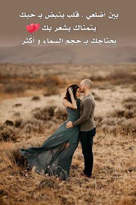 صور رومانسية ، احلى الصور الجميلة عن الحب