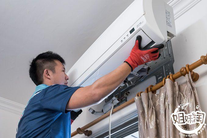 高雄清洗冷氣,高雄到宅清洗,到宅清洗冷氣,洗衣機清洗