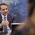 Μητσοτάκης στη Figaro: Στο 24% μειώνεται η φορολογία στις επιχειρήσεις για τα εισοδήματα του 2019