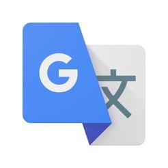 تحميل التطبيق العالمي ترجمة Google بأحدث اصدراته