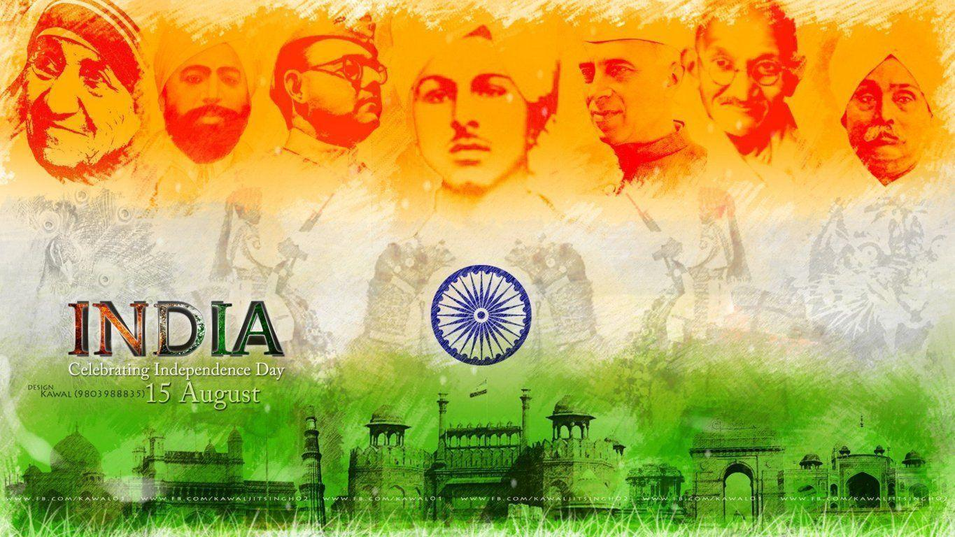 Indian National Flag Images, Photos, Pictures, Wallpapers