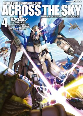 機動戦士ガンダム U.C.0094 アクロス・ザ・スカイ 第01-04巻 raw zip dl