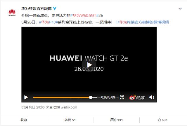 huawei-watch-gt-2e-akan-debut-pada-26-maret