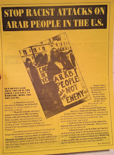 "Poster: ""Stop racist attacks on Arab people in the U.S."""