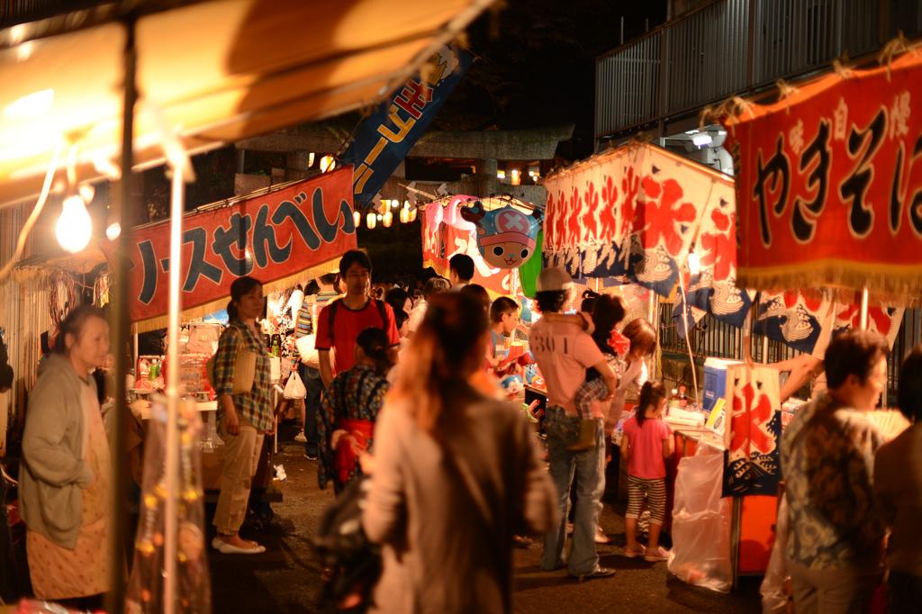 Festival Musim Panas