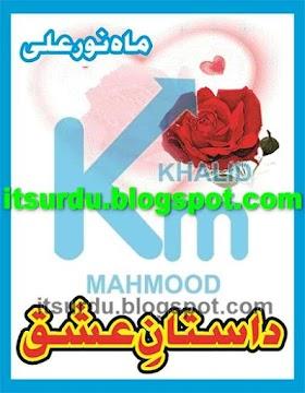 Dastan e Ishq By Mahnoor Ali
