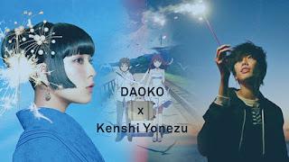 Daoko x Kenshi Yonezu
