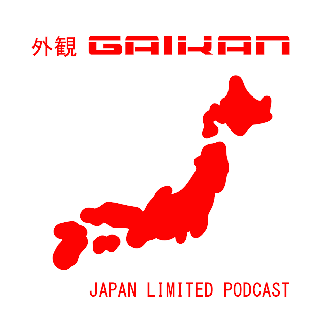 VIAJAR a japón alfonso martinez podcast japon podcast sobre japon podcast de japon nipón sol naciente turismo consejos curiosidades precio