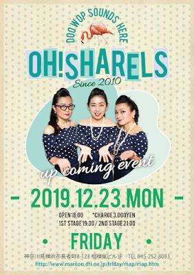 2019/12/23(Mon)@長者町FRIDAY