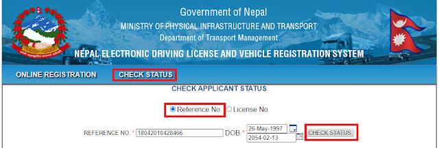 Online Driving License Registration Form in Nepal