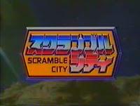 Scramble City Toy Version