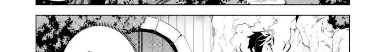 Tensei Kenja no Isekai Life - หน้า 15