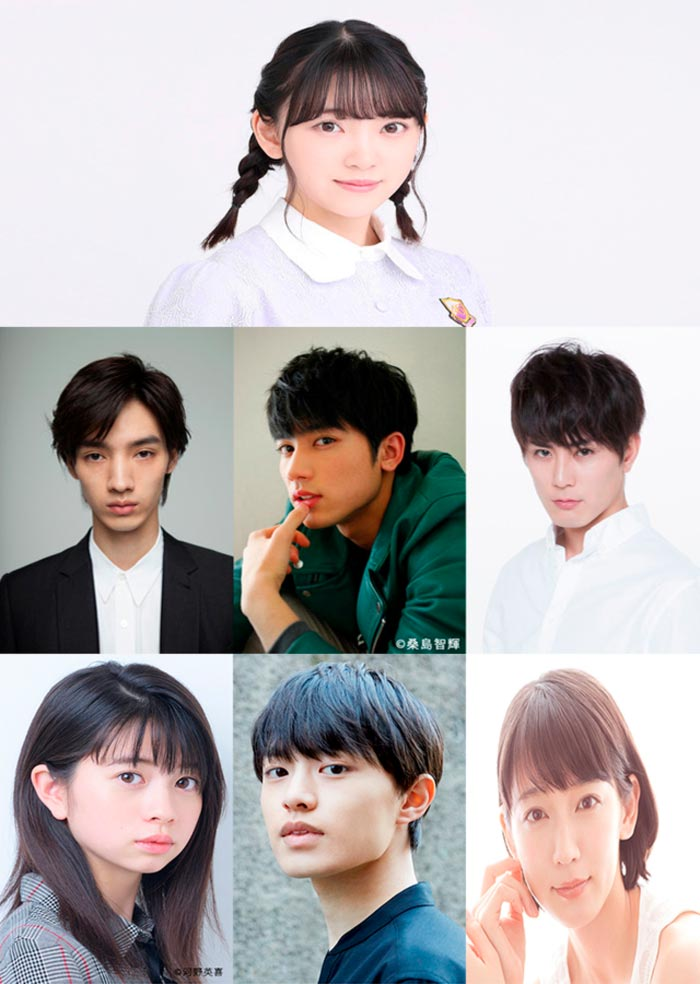 Hot Gimmick live-action - reparto