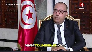 (بالفيديو) هشام المشّيشي : أذنت بتوفير 100 مليار لإقتناء الأدوية واللقاحات اللازمة لكل تونسيين