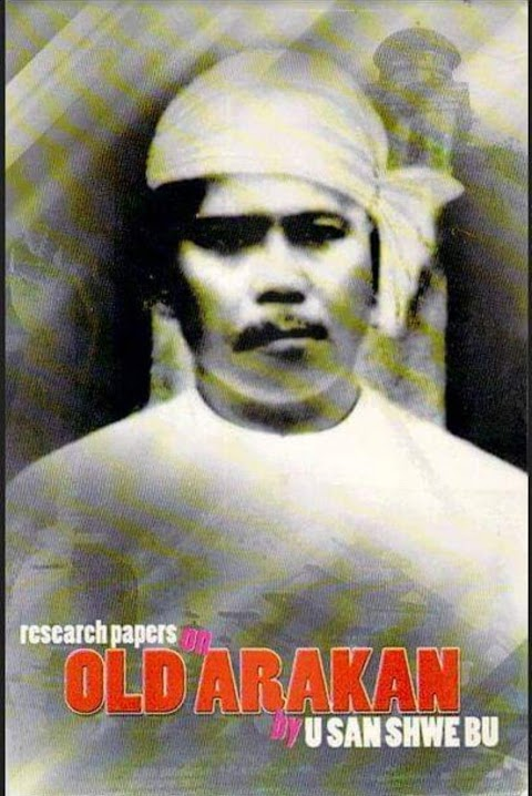 Research Paper on Old Arakan by San Shwe Bu