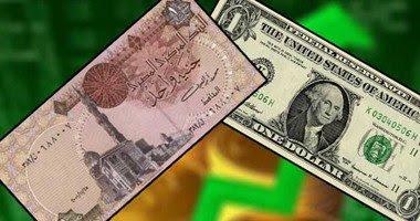 سعر الدولار في السوق السوداء والبنوك اليوم الخميس 23-6-2016