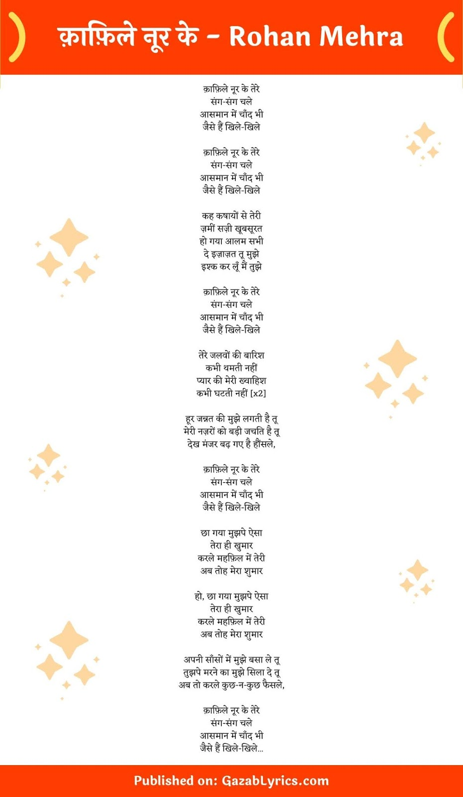 Qafile Noor Ke song lyrics image