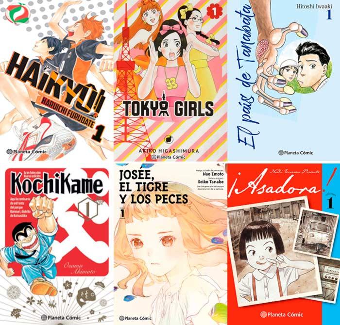 Novedades Planeta Comic octubre 2021 - manga (a la venta el 20/10)