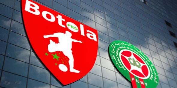 بطولة البطولة الاحترافية: سيبدأ موسم 2020-2021 في 4 ديسمبر
