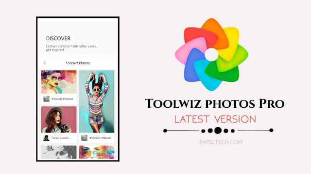 تحميل برنامج toolwiz photo pro editor للأندرويد مجاناً أحدث إصدار