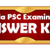 Kerala PSC Company COrporation Board Last Grade Examination Answer Key (Question Paper Code: 117/2017)