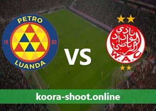 بث مباشر مباراة الوداد الرياضي وبيترو أتلتيكو اليوم بتاريخ 10/04/2021 دوري أبطال أفريقيا