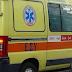 Τρίκαλα: Γυναίκα έπεσε από τον 2ο όροφο πολυκατοικίας