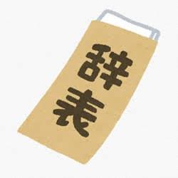 沖縄の本物のユタが辞めた理由は?