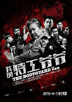 The Bodyguard (My Beloved Bodyguard)<br><span class='font12 dBlock'><i>(The Bodyguard (My Beloved Bodyguard) )</i></span>