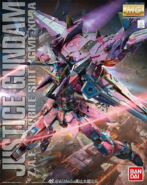 MG 1/100 ZGMF-X09A Justice Gundam Box Art