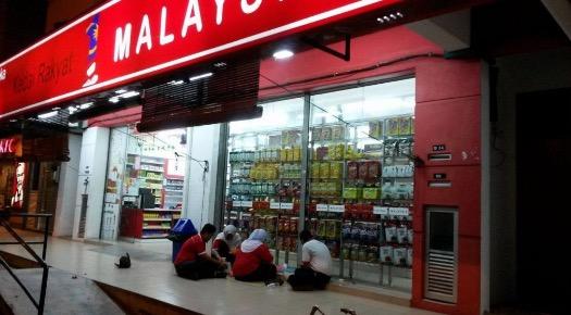Tidak Sediakan Ruangan Istirahat, Kedai 1Malaysia Dikecam