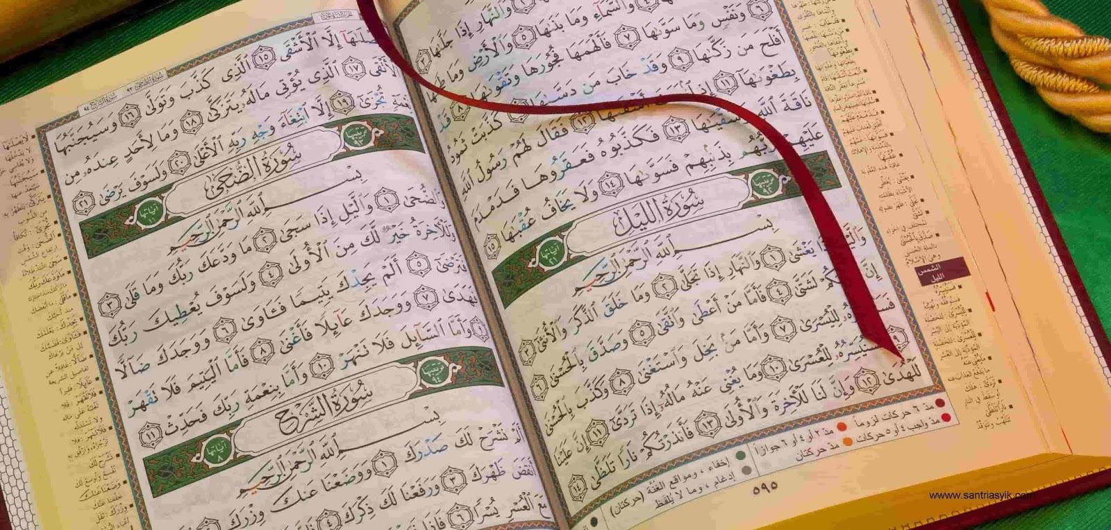 Doa Khatam Al-Quran Lengkap, Berikut dengan Keistimewaannya