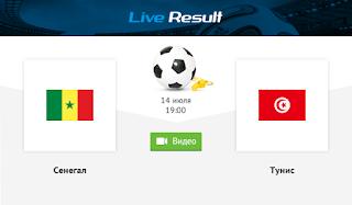 Сенегал – Тунис смотреть онлайн бесплатно 14 июля 2019 прямая трансляция в 19:00 МСК.