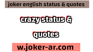 Crazy status and quotes in english 2021 - joker english