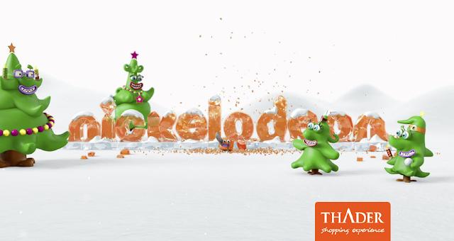 Navidad 2016 thader