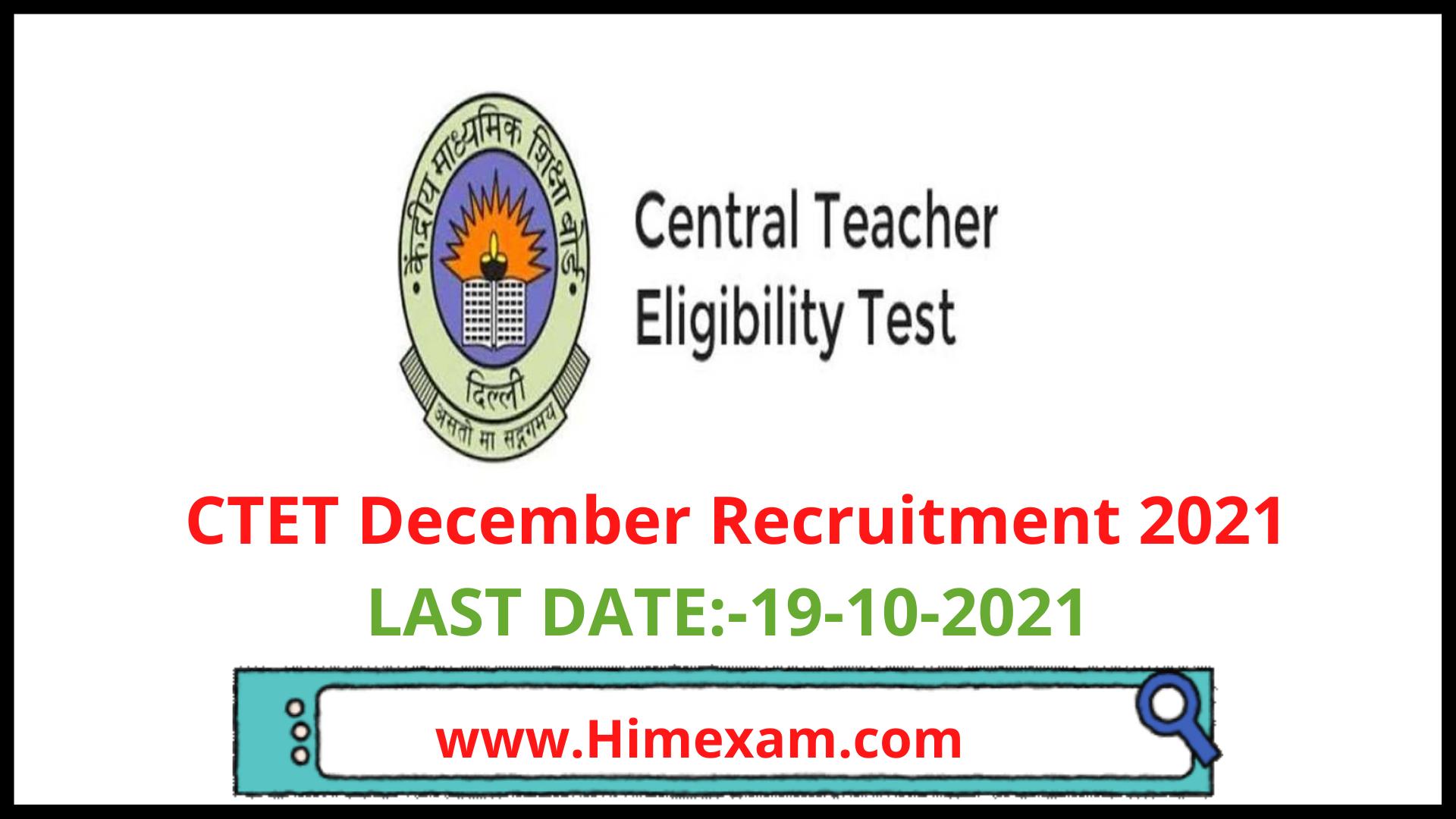 CTET December Recruitment 2021