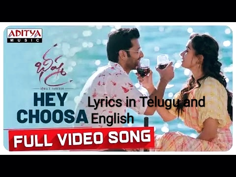 Hey choosa lyrics - bheeshma, Nithiin, Telugu song lyrics